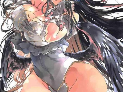 albedo yokkyuu fuman albedo s frustration cover