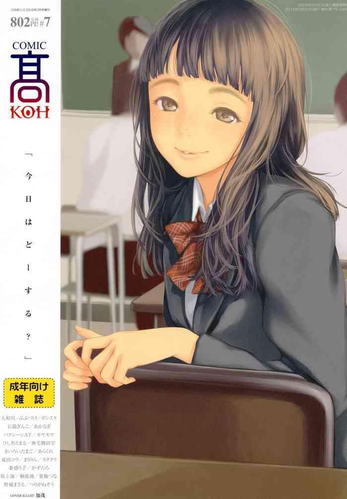 comic koh vol 7 cover