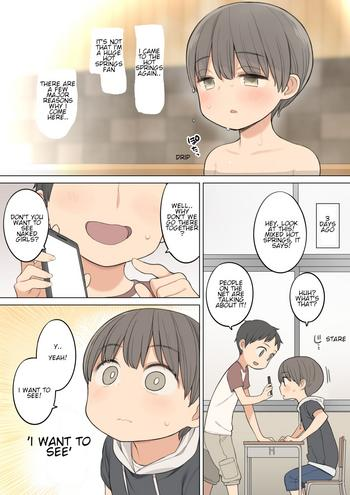 konyoku onsen de toshiue no onee san ni ippai shasei sasete morau hanashi story of how i came a lot with an older oneesan at the mixed hot spring bath cover