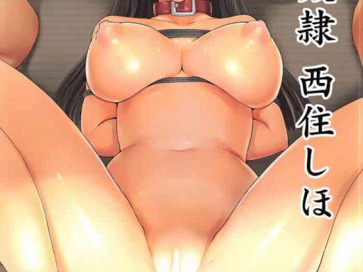 nikudorei nishizumi shiho cover