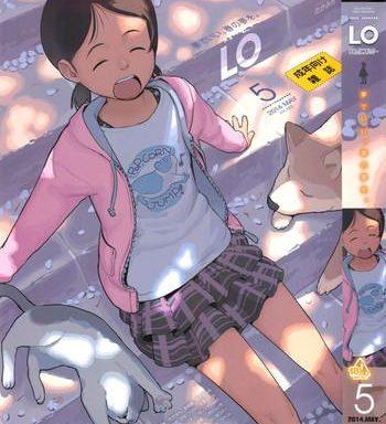comic lo 2014 05 vol 122 cover