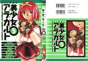 doujin anthology bishoujo a la carte 5 cover