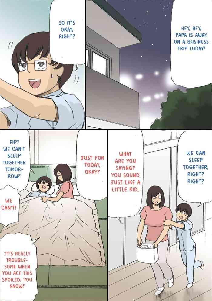mama o haramasu daisakusen cover