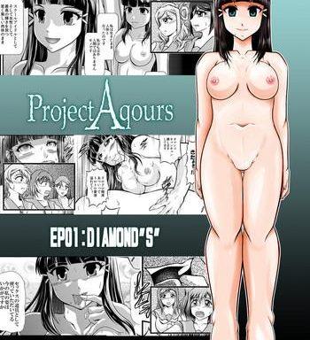 projectaqours ep01diamonds cover 1