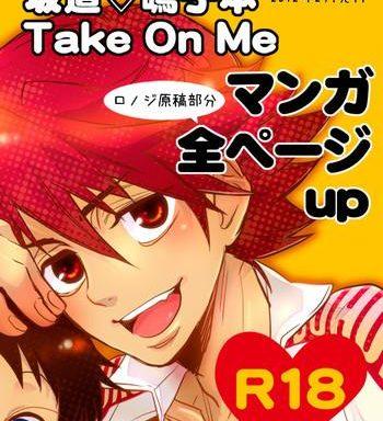 sakamichi naruko hon take on me cover