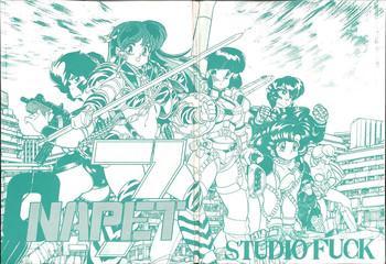 studio fuck various onapet 7 sonic soldier borgman gundam zz osomatsu kun cover