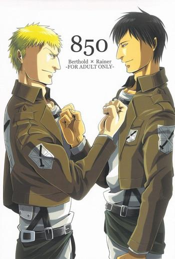 850 cover