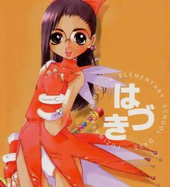 bokutachi no onnanoko 3 haduki cover