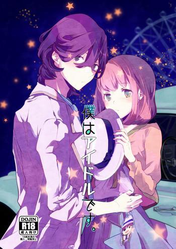 c89 uta no prince sama sample cover