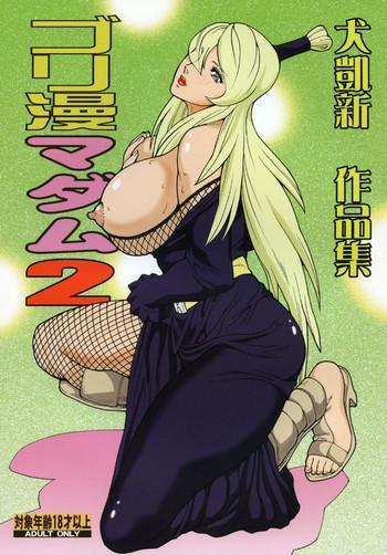goriman madam 2 cover