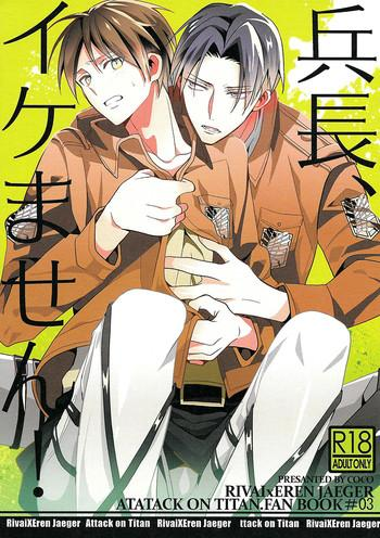 heichou ikemasen colonel we can x27 t cover