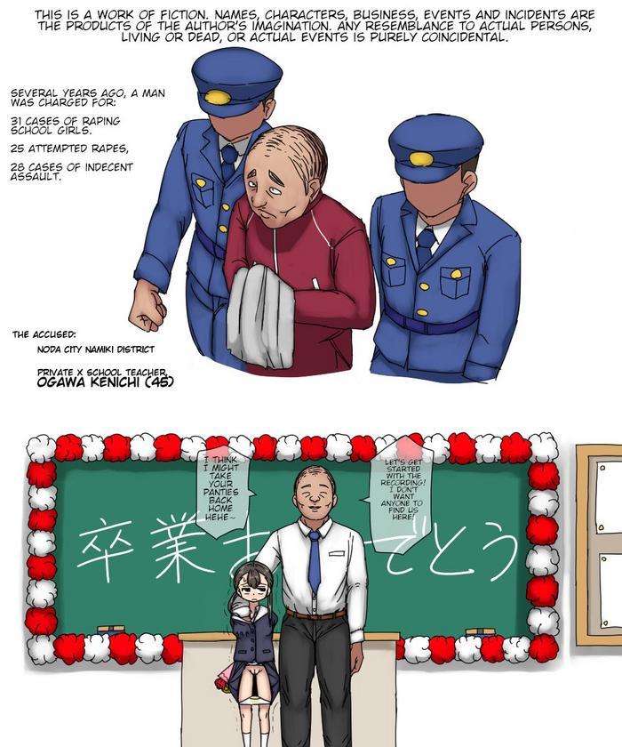 hontoni atta oshieko goukan jiken english jf translations cover