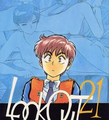 look out 21 cover