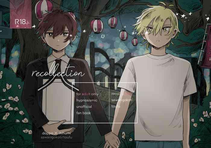 recollection cover