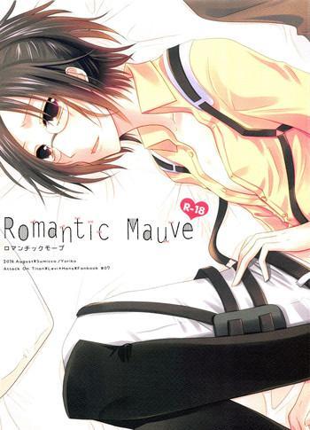 romantic mauve cover 1
