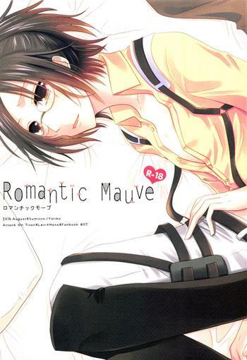 romantic mauve cover