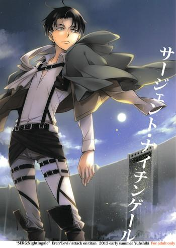 serg nightingale cover