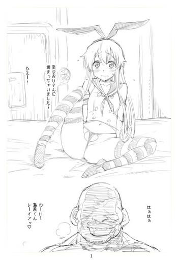 shimakaze kun rape cover