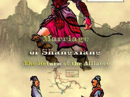 the battle princess shangxiang cover