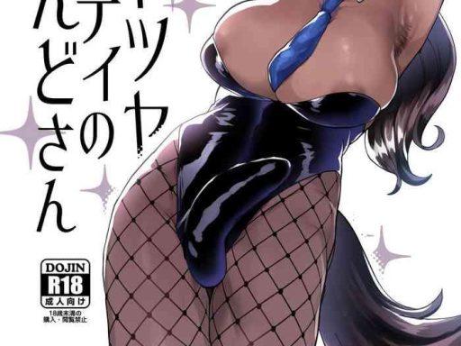 tsuyatsuya body no rindo san cover